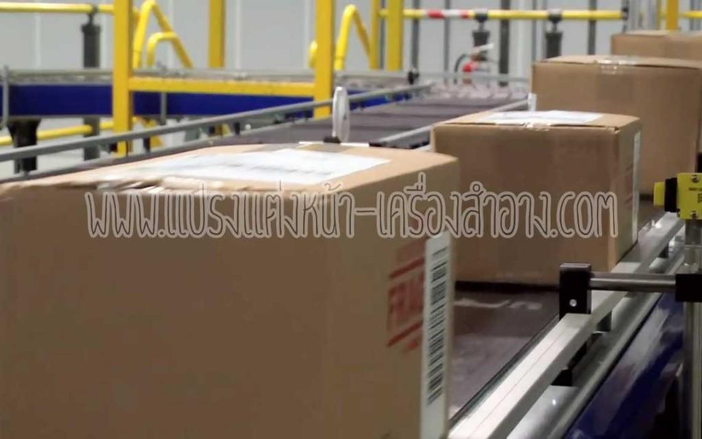 iherb-pantip-รีวิวซื้ออะไรดี-เปิดกล่อง2