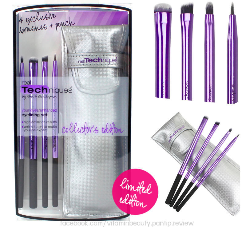 Real Techniques by Samantha Chapman, Your Eyes/Enhanced Eyelining Set, 4 Exclusive Brushes + Pouch